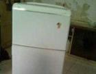 回收旧家电、家具等家庭公司处理物品