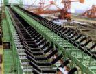 华运输送机械招商加盟