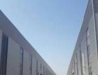 全国出售各种规格二手钢结构二手钢结构厂房