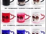 云南变色杯厂家/云南变色杯定制/云南哪里有卖变色杯