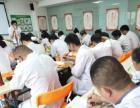 湘潭零基础手把手教学推拿按摩培训、考取中医推拿师证