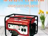 日本原装进口5kw汽油发电机