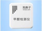 青島通用激光激光打碼加工激光雕刻加工激光標識加工服務周到