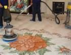 塘沽区专业公司单位宾馆酒店办公楼纯毛花扦混纺地毯清洗来电价优