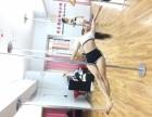 郫县聚星舞蹈专业培训学校