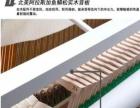 英昌钢琴YB122cs