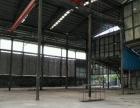 唐昌 桃花滩工业区 厂房 3000平米