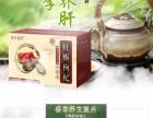 廊坊脂肪肝如何治疗,饮用牡蛎枸杞代用茶多久可以见效