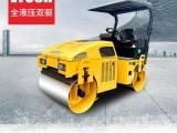廠家直售LTC3H3噸全液壓雙輪驅動壓路機