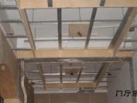 专业装潢团队 承接家庭装修 办公楼二手房装修