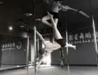 成都温江钢管舞培训班 钢管舞教练培训学校 爵士舞培训班