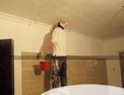 二手房改造 打隔断 隔音棉 刮腻子 刷墙 改水电