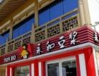 红桥西青道附近大门头底商转让 超低房租餐饮 中介勿扰