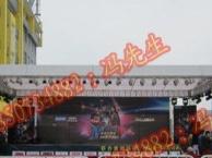 南京庆典活动承办,南京会场布置搭建,南京巡展路演