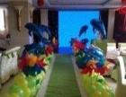 超越影视承接各类生日庆典开业庆典婚礼同学聚会活动比赛