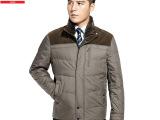 冬款梦特娇品牌男装无帽立领白鸭绒男士羽绒服保暖男式外套J5415