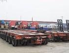 珠海市17.5米平板车运输公司