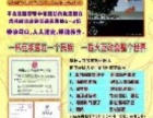 纤佳乐全营养脱毒豆浆加盟投资金额 5-10万元