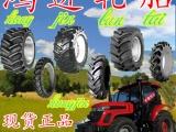 甲子轮胎打药机车轮胎12.4-54人字轮胎拖拉机车轮胎