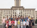 天津高考辅导,高三全托班,团购大优惠