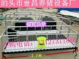 河北世昌畜牧生產母豬產床環保型分娩床使用壽命產仔床加重配置