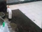 楼顶防水,阳台漏水,卫生间漏水不砸砖,快速上门