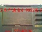 迪宝收音机d-9851型: