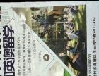 泰州皇冠留学11月18日留学教育展