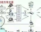 成都火锅店快餐厅点菜收银厨打,收银软件安装培训