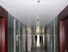 连云港国际航运服务中心(海景写字楼)出租