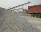 石家庄沙石场沙子水泥石子红砖加气块总经销价格优惠