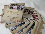 贵州纪念册制作 贵阳纪念册制作 贵州纪念册定制 纪念册定制