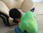 宁波欣兴专业沙发清洗、地毯清洗、油烟机清洗