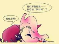 广州东大胃肠医院好吗?如果胃上面有息肉症状该怎么办?