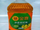 一流产品金鼎食用油品牌5L*4金鼎浓香菜籽油非转压榨整箱批发