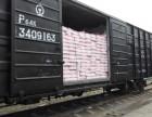 保定出口国际铁路集装箱车皮运输服务中心电话