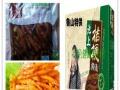 鲁山森林特产,蜂蜜、桔梗酱菜、山鸡蛋、小米、黄豆等
