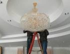 宝山区行知路专业电路灯具安装维修电灯吊灯水晶灯安装