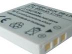 相机电池 锂电池 三洋数码相机用电池DB