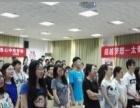 南昌太奇MBA/MPAcc联考名师系统班,抢座试听ing