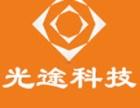 重庆网站建设 整站优化 人工智能分析