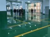 上海車庫止滑坡道 上海自剛裝飾工程有限公司