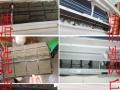 方夏清洗专接单位工厂酒店大型油烟机中央空调清洗服务