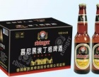 德国啤酒再广东地区招商加盟 优惠活动正在进行中