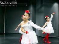 福田儿童舞蹈培训学校