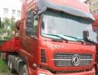 专卖东风天龙货车(前四后四-前四后八-半挂二拖三)可分期付款