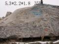 景观石(泰山石)-Y70