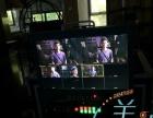 影视器材 航拍、摇臂、多机位、现场直播拍摄制作