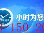 欢迎进入%椒江区方太燃气灶-(各中心)%售后服务网站电话