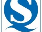 青海SC食品生产许可认证在哪办理